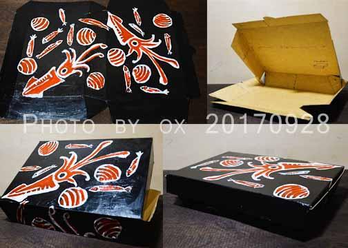 packaging squid
